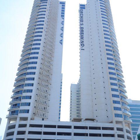 Dream Tower 1 & 2 , Sanabis